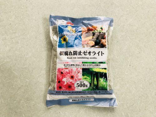 ダイソーの根腐れ防止ゼオライト