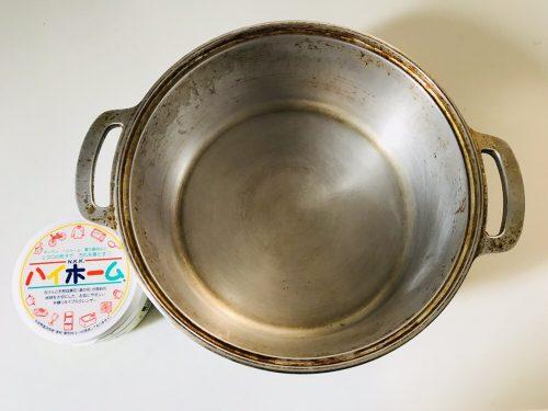ハイホーム使用後の無水鍋
